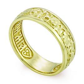 Кольцо с молитвой Спаси и сохрани из желтого золота 585°, артикул R-KLZ0402-1