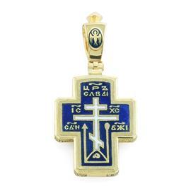 Крест православный с надписями Иисус Христос, Царь Славы, Спаси и сохрани, артикул R-РКг1608-1