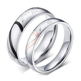 Обручальные кольца парные из золота 585°, артикул R-ТС AL2303-2