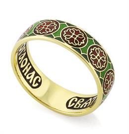 Венчальное кольцо с молитвой к святому  Николаю Чудотворцу, артикул R-КЗЭ0802