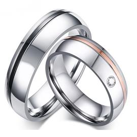 Обручальные кольца парные с бриллиантами из золота 585 пробы, артикул R-ТС AL2308