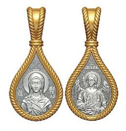 Образок Святая мученица Марина (Маргарита), артикул R-4803030