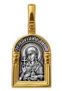 Образок нательный православный «Святая мироносица равноапостольная Мария Магдалина. Ангел Хранитель», артикул R-102.110