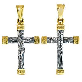 Крест Распятие Дерево Креста, артикул R-4803053