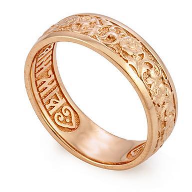 Кольцо с молитвой Спаси и сохрани из розового золота 585°, артикул R-KLZ0401-3