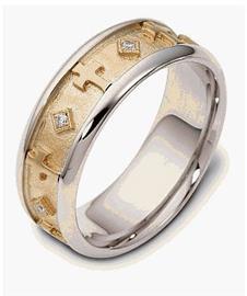 Обручальное кольцо с бриллиантами из золота 585 пробы, артикул R-2096-4