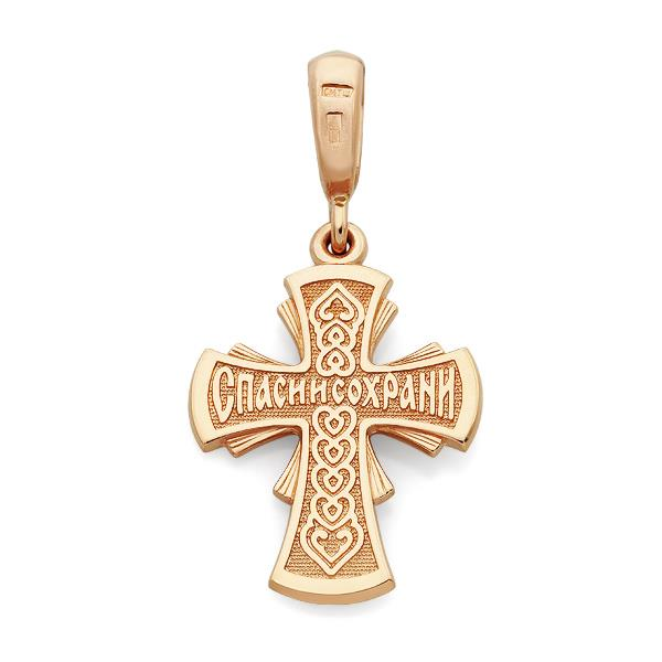 Крест православный нательный Распятие Иисуса Христа