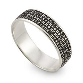Православное кольцо с молитвой из серебра 925 пробы с чернением, артикул R-KLS03