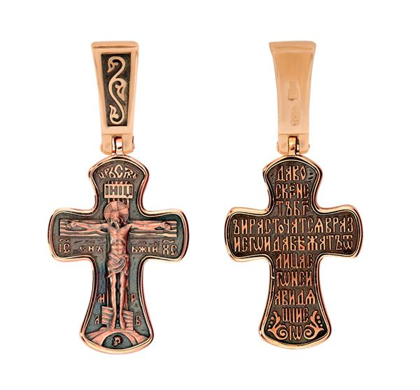 """Православный крест Распятие Христово. Молитва """"Да Воскреснет Бог"""", артикул R-КС1-3064-3"""