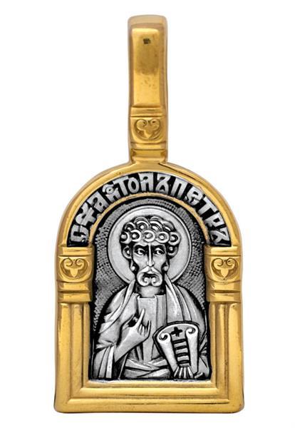 Образок нательный православный «Святой апостол Пётр. Ангел Хранитель»