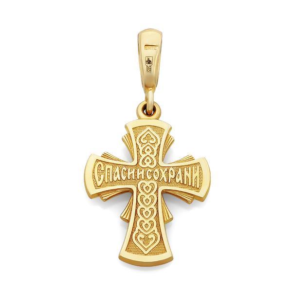 Крест нательный православный  Распятие  Иисуса Христа