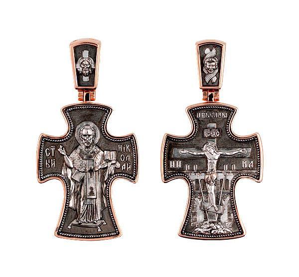 Православный крест Распятие Христово. Святитель Николай, артикул R-КС3005-1