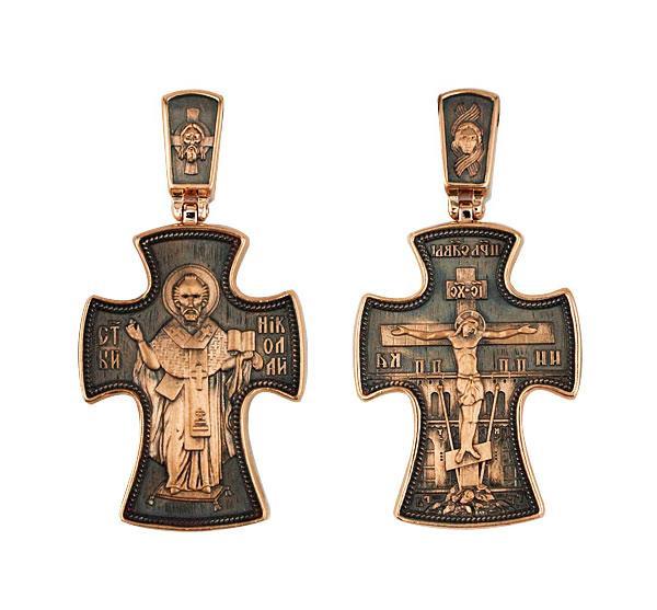 Православный крест Распятие Христово. Святитель Николай, артикул R-КС3005-3