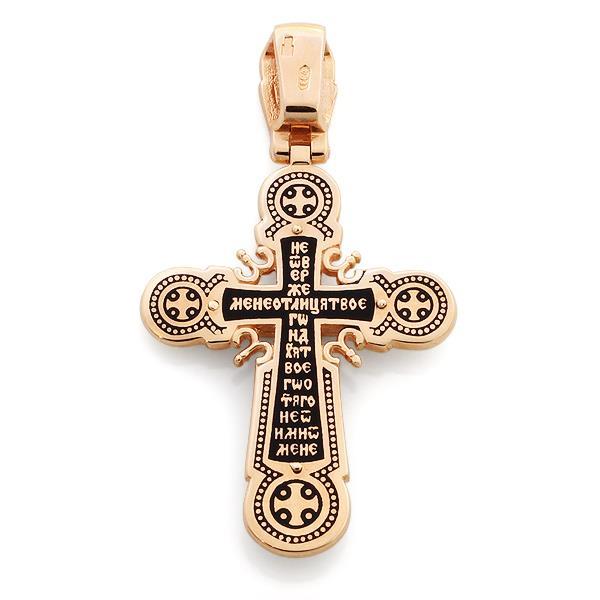 Крест нательный православный Распятие Христово
