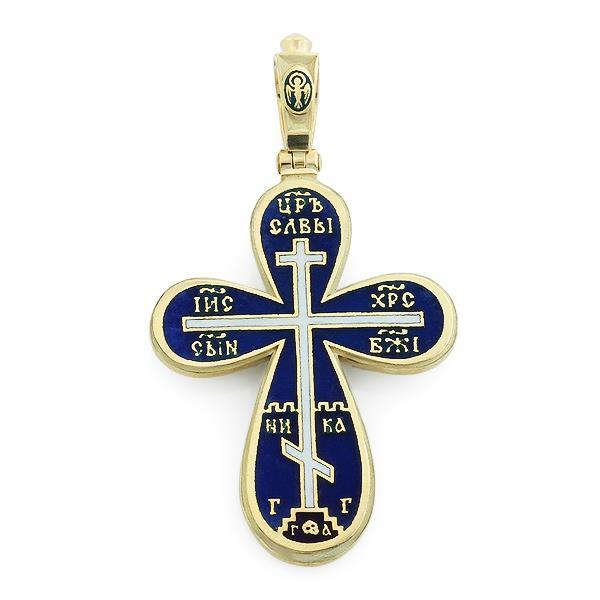 Крест православный с надписями Иисус Христос, Царь Славы, Спаси и сохрани, артикул R-РКс1606-1