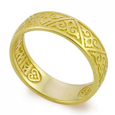 Кольцо с молитвой Спаси и сохрани из желтого золота 585°, артикул R-KLZ0602-1