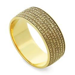 Православное кольцо с молитвой из желтого золота 585 пробы, артикул R-KLZ0202-1