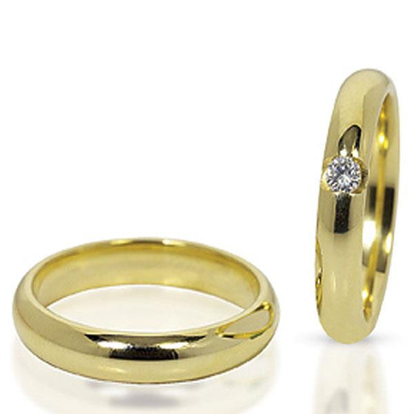 Классические обручальные кольца парные с бриллиантом из золота 585 пробы 37a906b1eabee