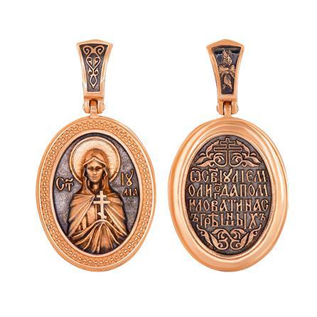 Иконка Святая Мученица Иулия Корсиканская, артикул R-ЛС1-3023-3