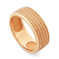 Православное кольцо с молитвой из розового золота 585 пробы, артикул R-KLZ0301-3
