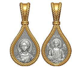 Образок Святая мученица Надежда, артикул R-4803024