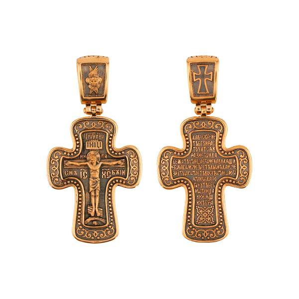 Крест православный нательный Распятие Господа Иисуса Христа, артикул R-КС1-3096-3