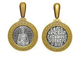 Образок Великомученик Пантелеимон Целитель, артикул R-4803015