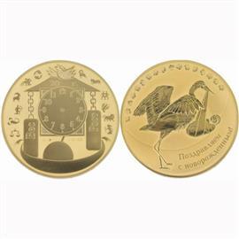 Медаль памятная «Поздравляем с новорожденным», артикул R-09370
